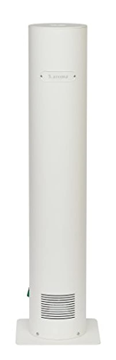単独で輝度デッキ高性能 アロマ ディフューザー 「S.aroma 」 ご家庭から業務用まで対応