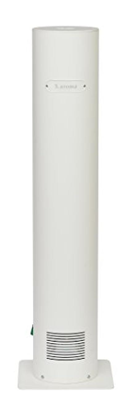 変更忘れられない架空の高性能 アロマ ディフューザー 「S.aroma 」 ご家庭から業務用まで対応