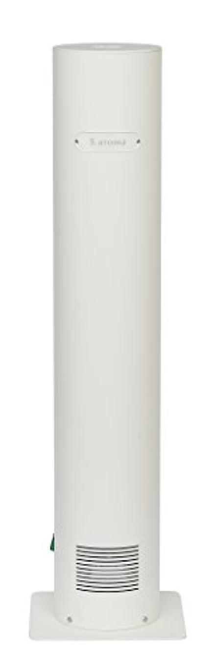 区微視的別々に高性能 アロマ ディフューザー 「S.aroma 」 ご家庭から業務用まで対応