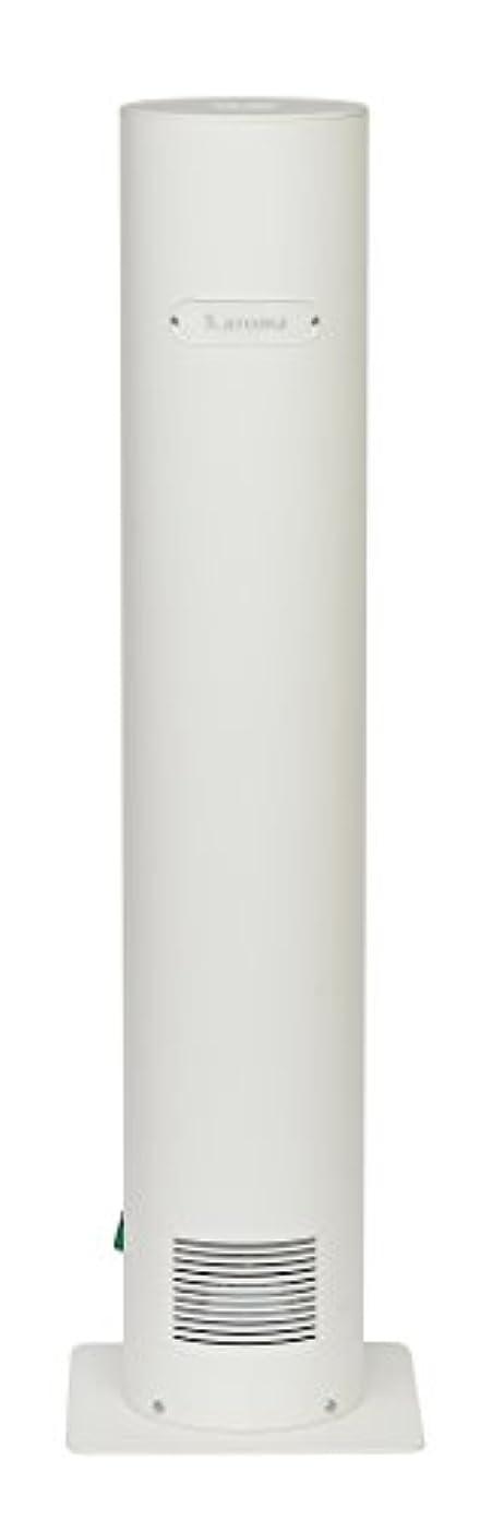 ウェイトレス一回明示的に高性能 アロマ ディフューザー 「S.aroma 」 ご家庭から業務用まで対応