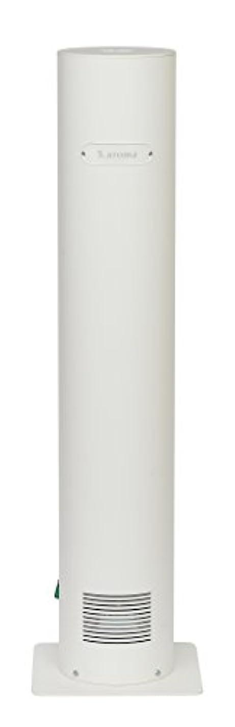 高性能 アロマ ディフューザー 「S.aroma 」 ご家庭から業務用まで対応