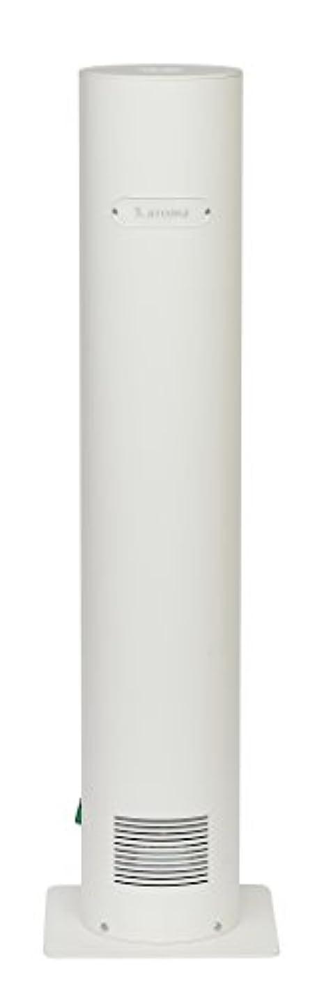 刈り取る達成する前者高性能 アロマ ディフューザー 「S.aroma 」 ご家庭から業務用まで対応
