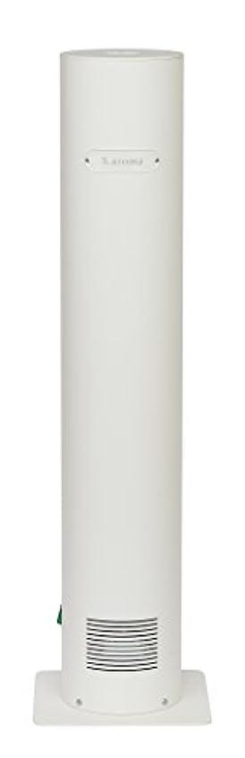 ファントム相続人北米高性能 アロマ ディフューザー 「S.aroma 」 ご家庭から業務用まで対応