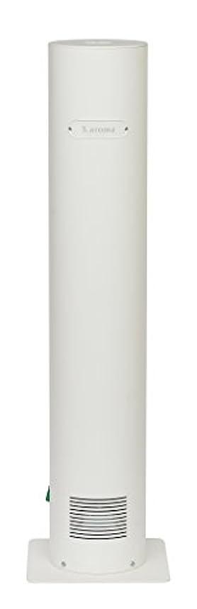 世辞引き金目の前の高性能 アロマ ディフューザー 「S.aroma 」 ご家庭から業務用まで対応
