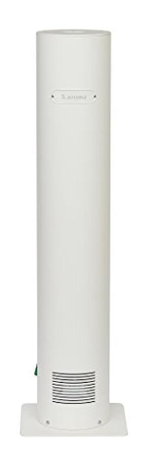 フルーツホース会計士高性能 アロマ ディフューザー 「S.aroma 」 ご家庭から業務用まで対応