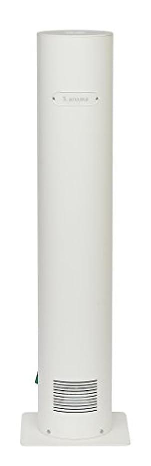 シンポジウム攻撃固執高性能 アロマ ディフューザー 「S.aroma 」 ご家庭から業務用まで対応