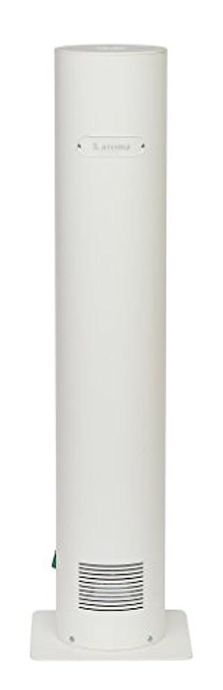 円形落胆する無駄な高性能 アロマ ディフューザー 「S.aroma 」 ご家庭から業務用まで対応