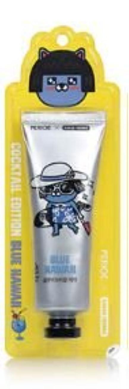 予感リゾート国籍Perioe x Kakao Friends Toothpaste_Cocktail Edition 100g/カカオフレンズハミガキ粉100g (# NEO) [並行輸入品]