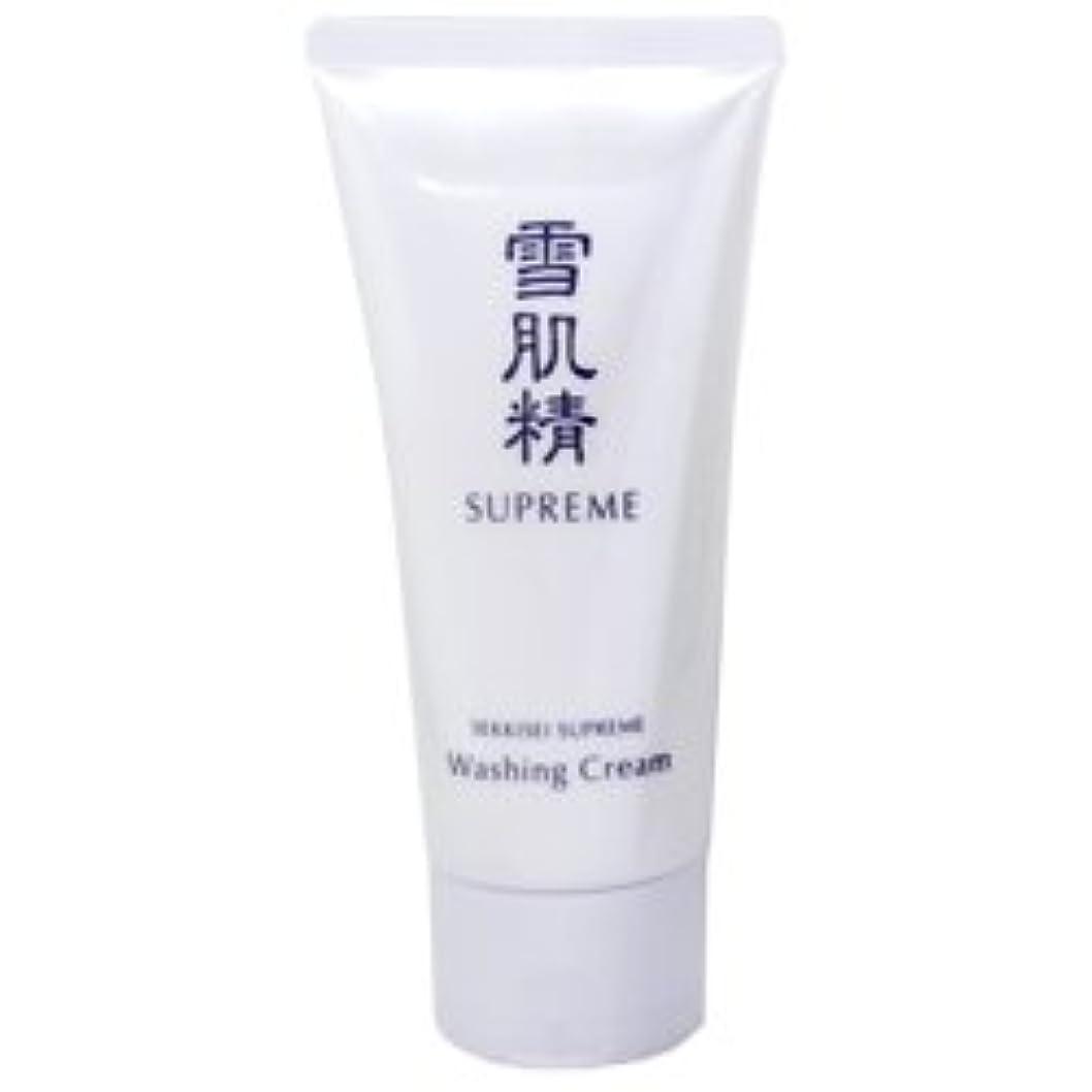 コーセー 雪肌精 シュープレム 洗顔 クリーム 140g [並行輸入品]