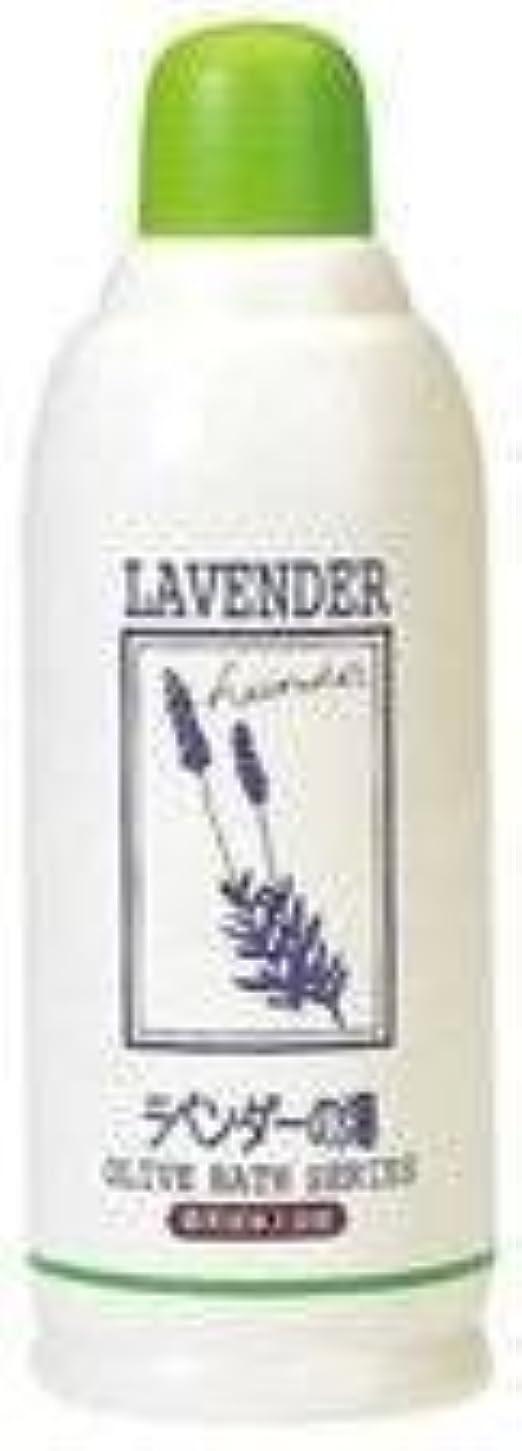 紳士適度にキャラクター【5本】薬用 オリーブの湯S ラベンダーの香り