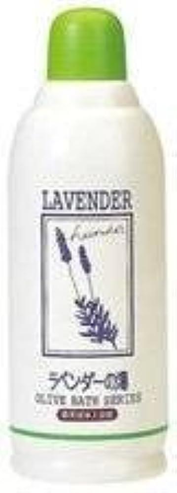 荒野浅い書き出す【5本】薬用 オリーブの湯S ラベンダーの香り