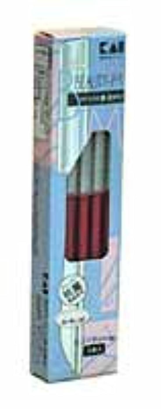 迷彩スリム収束する貝印カミソリ ビューティーM 5本入