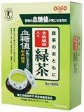 日清オイリオ 食事のおともに食物繊維入り緑茶 6g×60包×4個セット