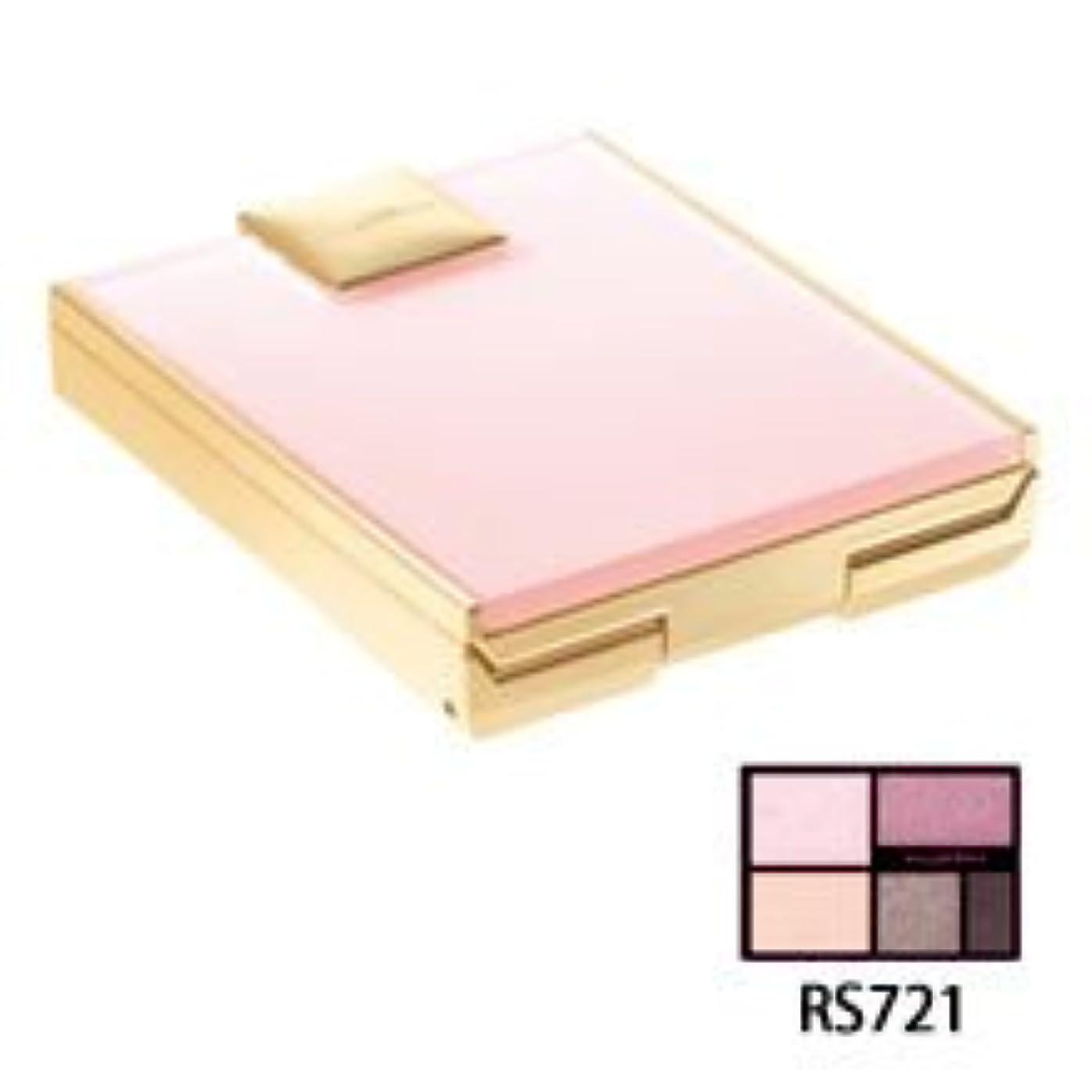 横ご覧くださいタブレットマキアージュ トゥルーアイシャドー RS721 3.5g