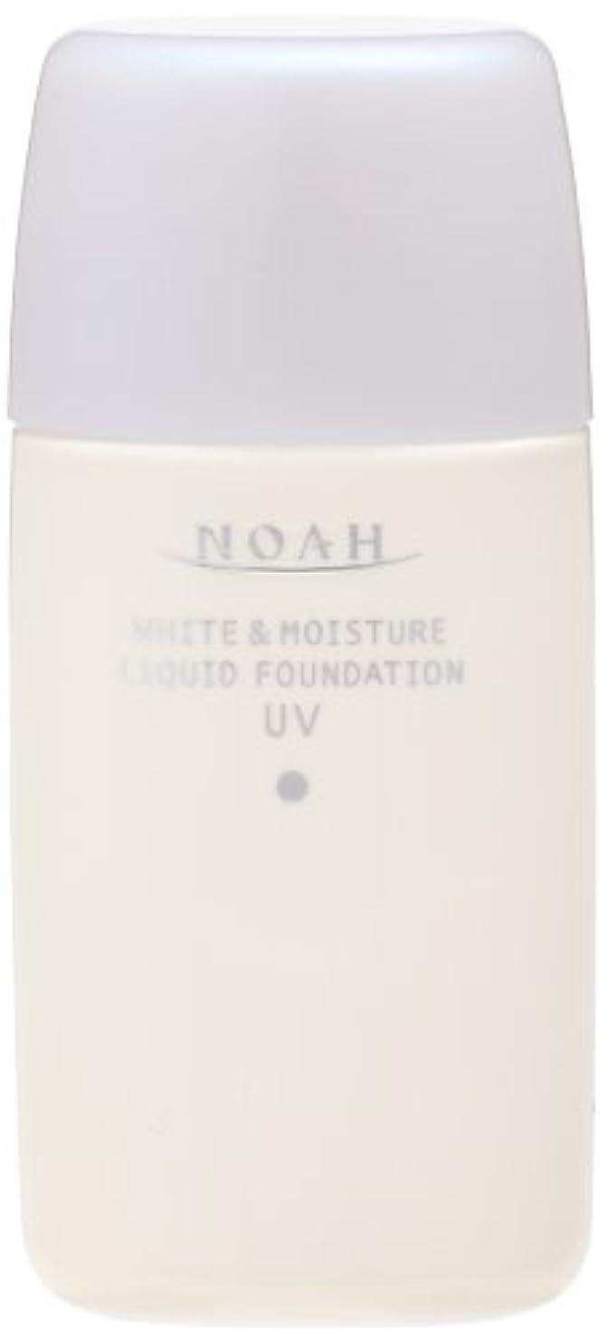 宴会うがいお風呂を持っているKOSE コーセー ノア ホワイト&モイスチュア リキッドファンデーション UV 40 (30ml)