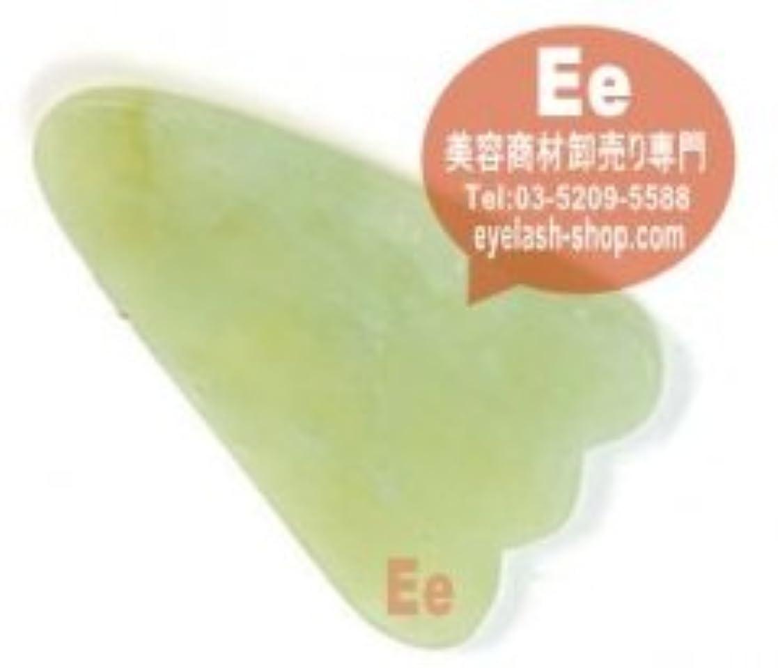 プリーツ広く掻く本翡翠 かっさ板 かっさプレート 美容マッサージかっさ板 グアシャ板 B-3