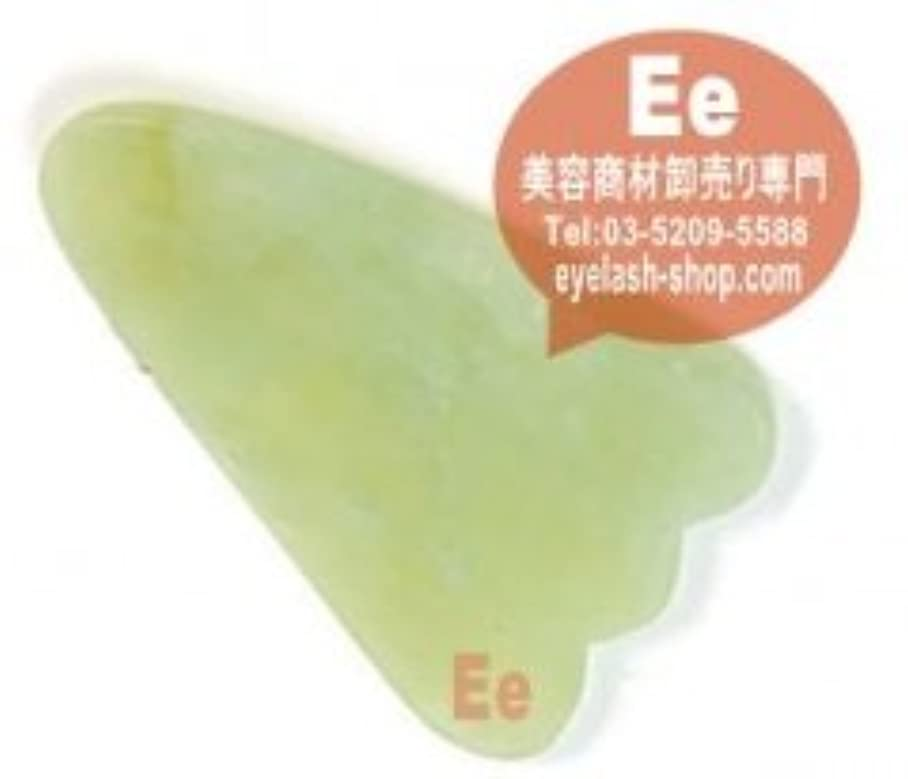 意味のある農業の毛細血管本翡翠 かっさ板 かっさプレート 美容マッサージかっさ板 グアシャ板 B-3