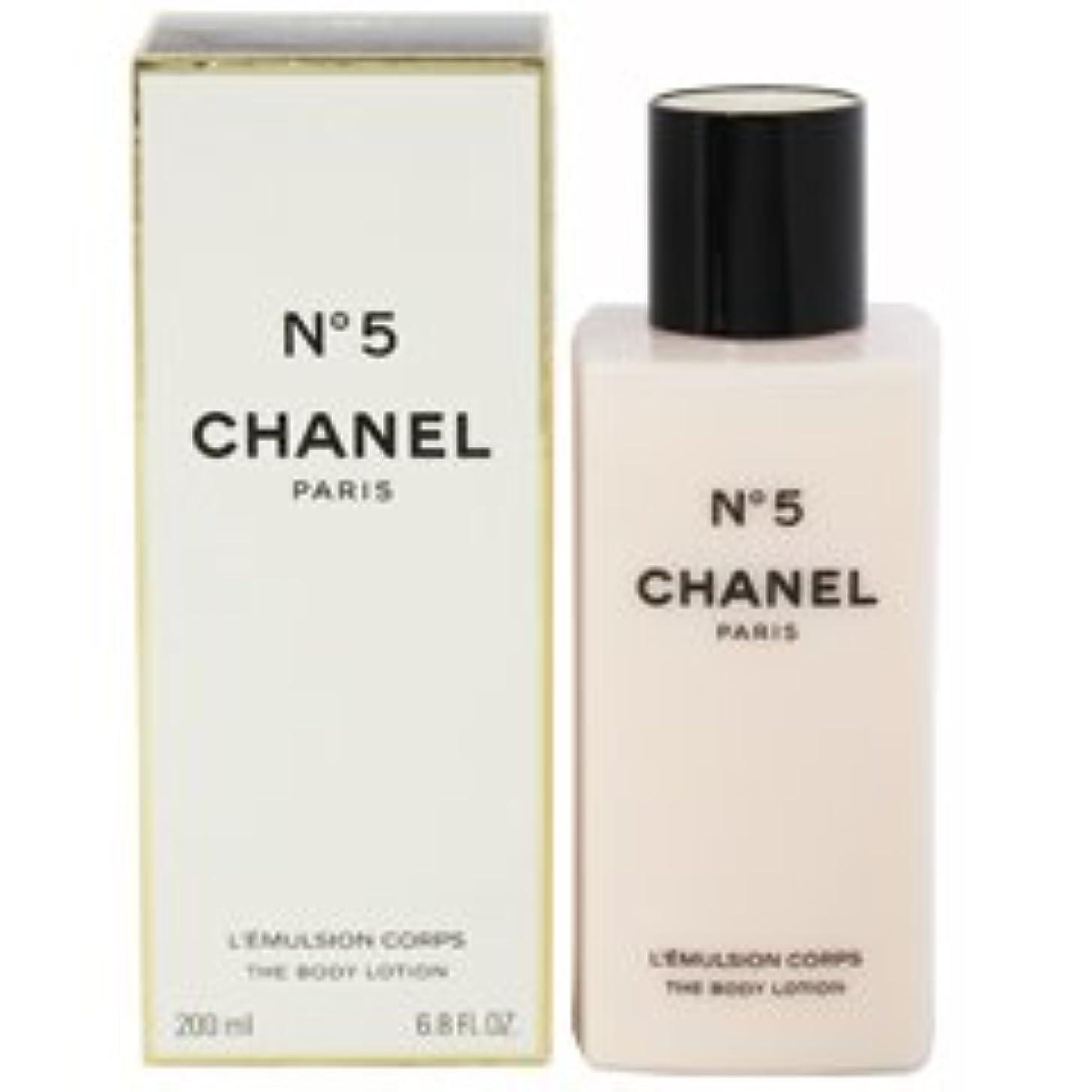 分割アンソロジー関税Chanel No. 5 (シャネル No. 5 ) 6.8 oz (200ml) Body Lotion for Women