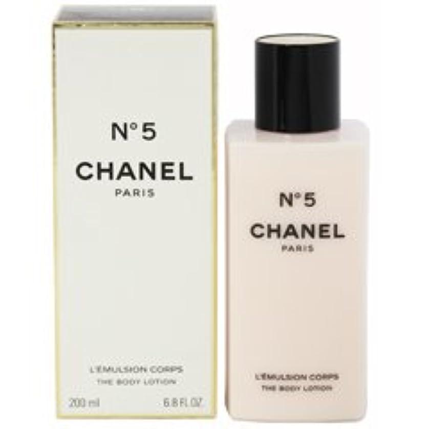 思想現金材料Chanel No. 5 (シャネル No. 5 ) 6.8 oz (200ml) Body Lotion for Women