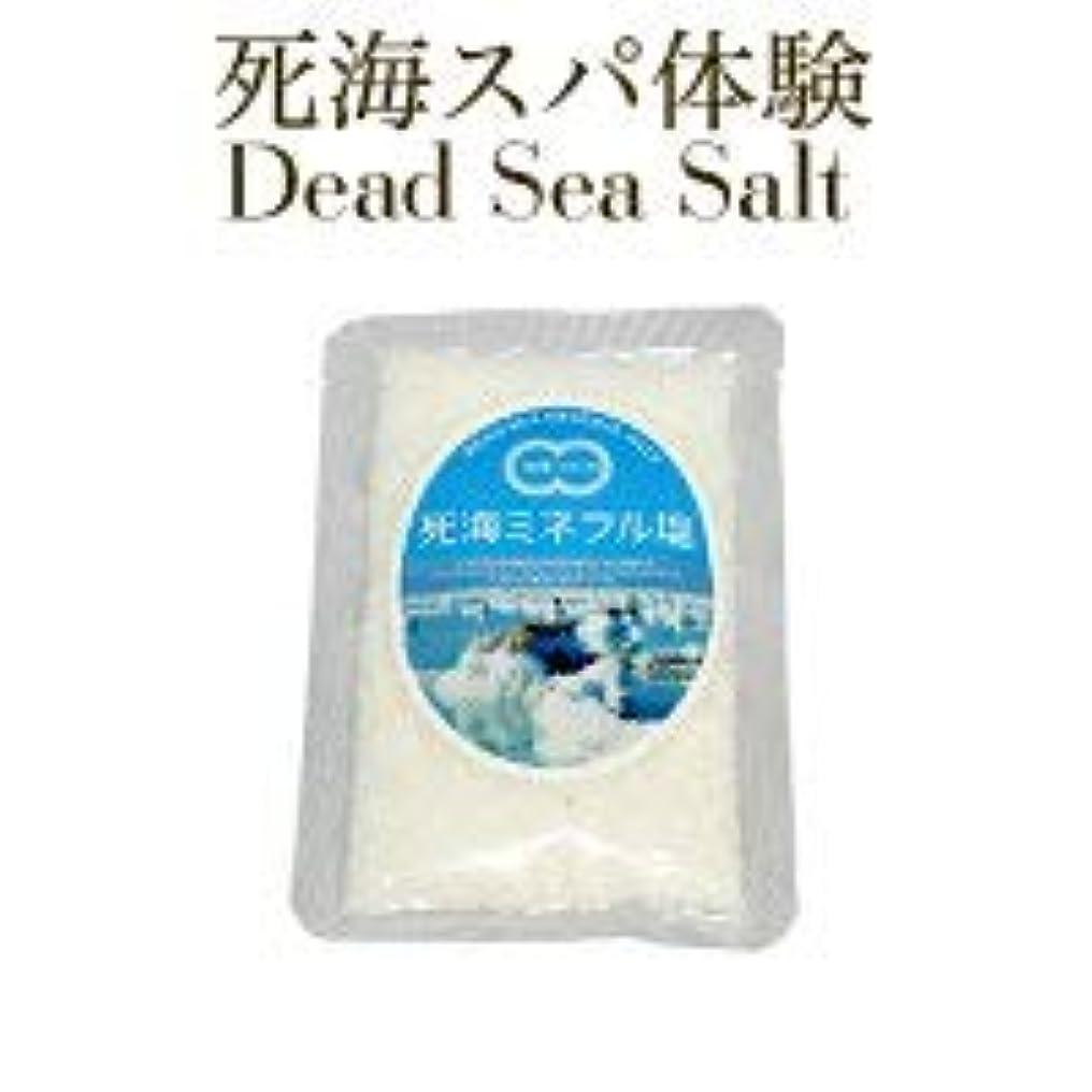 静的作動する数字死海ミネラル塩100g