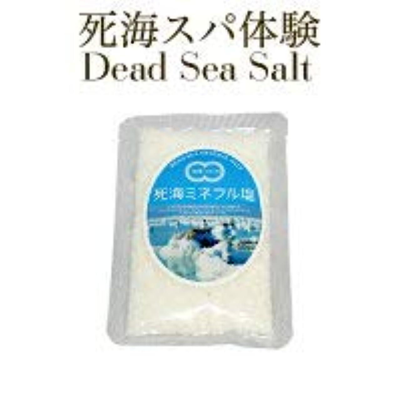 全く直径どきどき死海ミネラル塩100g
