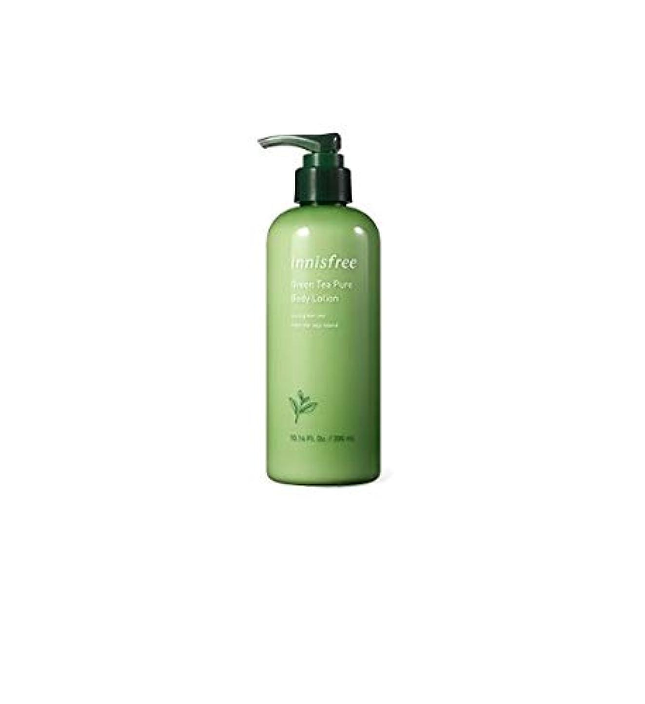 クレタ合体innisfree 緑茶ピュアボディローション/Green Tea Pure Body Lotion 300ml [並行輸入品]