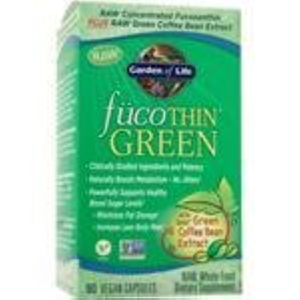 はしご支出泥沼FucoThin Green 90 vcaps 2個パック