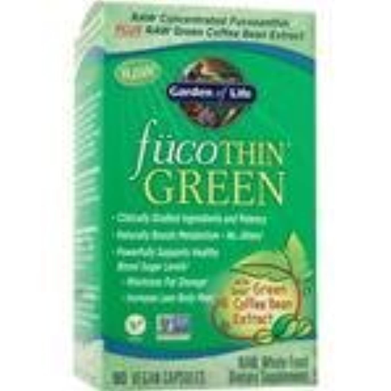 FucoThin Green 90 vcaps 2個パック