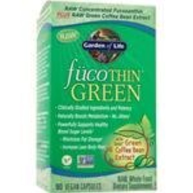 姿を消す肯定的受け入れるFucoThin Green 90 vcaps 2個パック
