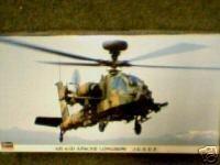 1/48 AH-64Dアパッチ ロングボウ 陸上自衛隊