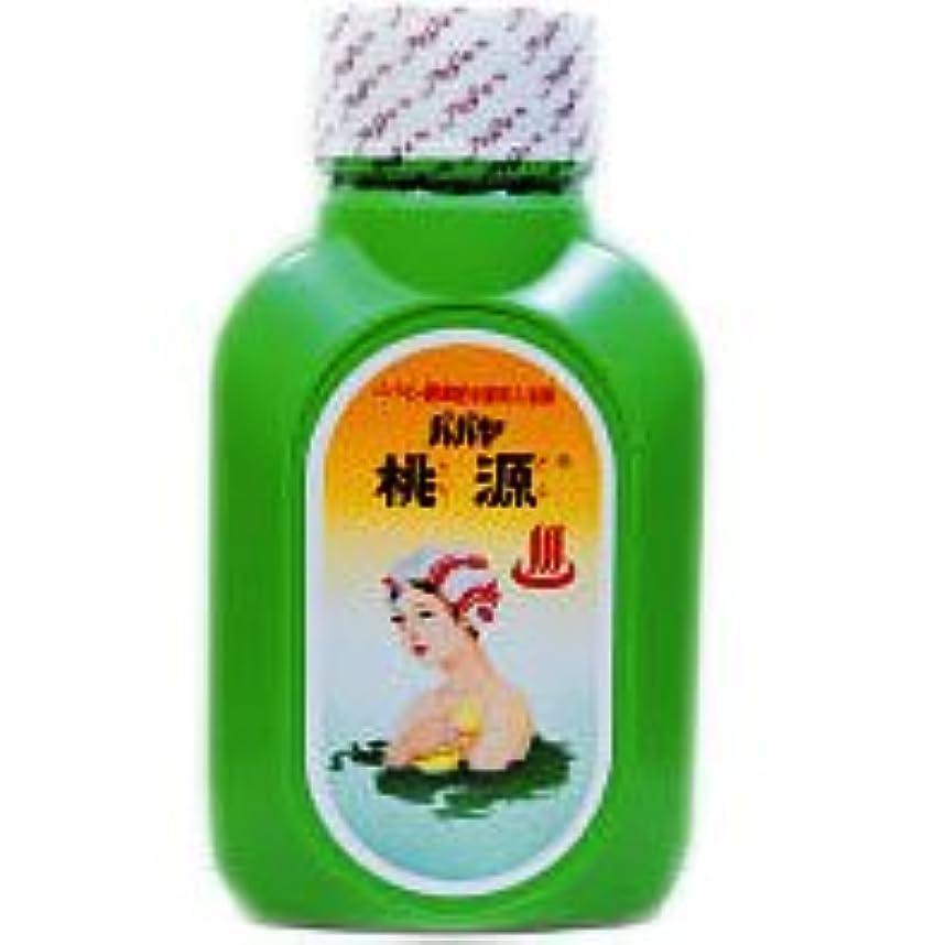 ユニークなソーダ水妊娠したパパヤ桃源S(700グラム入り)