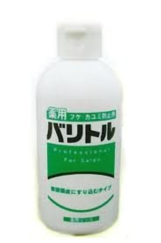 パトロン慰め美容師薬用バリトル 200g