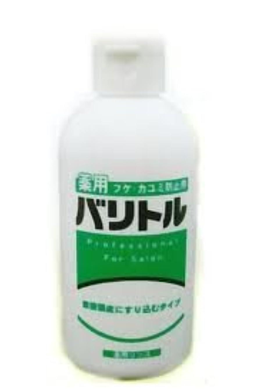 アジア人単にまさに薬用バリトル 200g