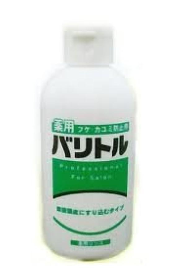 相対的エクステントスタウト薬用バリトル 200g