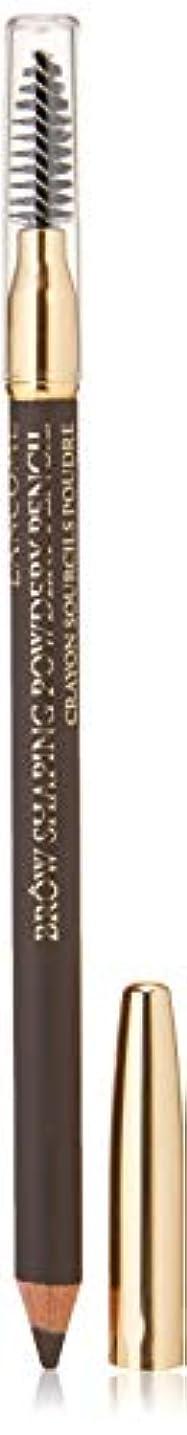 裏切る教科書スラッシュランコム スーシシェイピングクレヨン # 08 Dark Brown