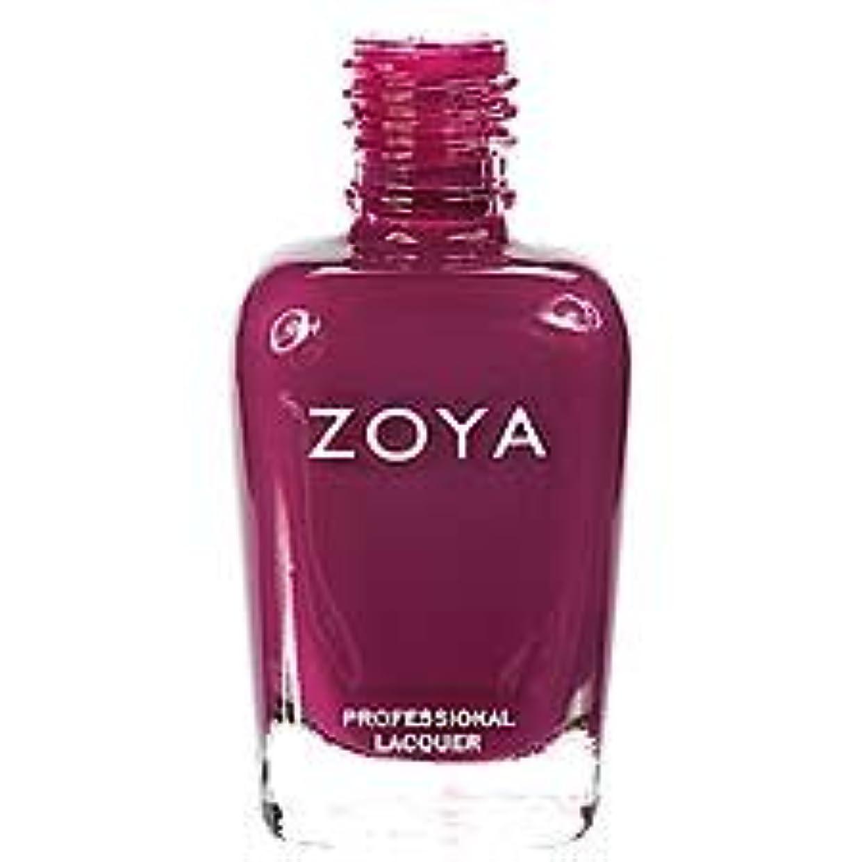 キャンペーン直接ミンチ[Zoya] ZP487 シアラ[並行輸入品][海外直送品]