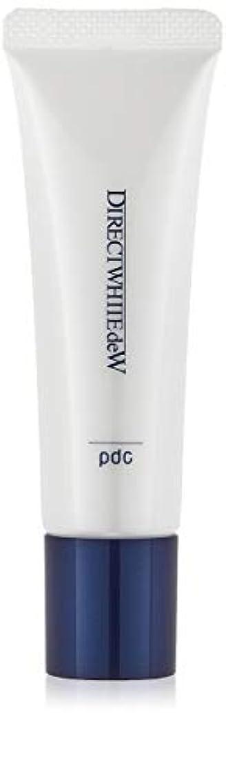 またね導体段階ダイレクトホワイトdeW 薬用美白クリーム25g