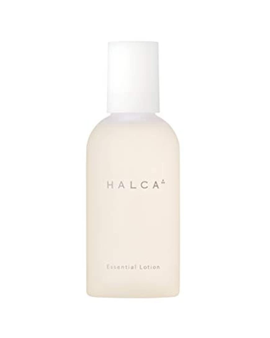 バーゲン湿原言うHALCA エッセンシャルローション(美容液水)
