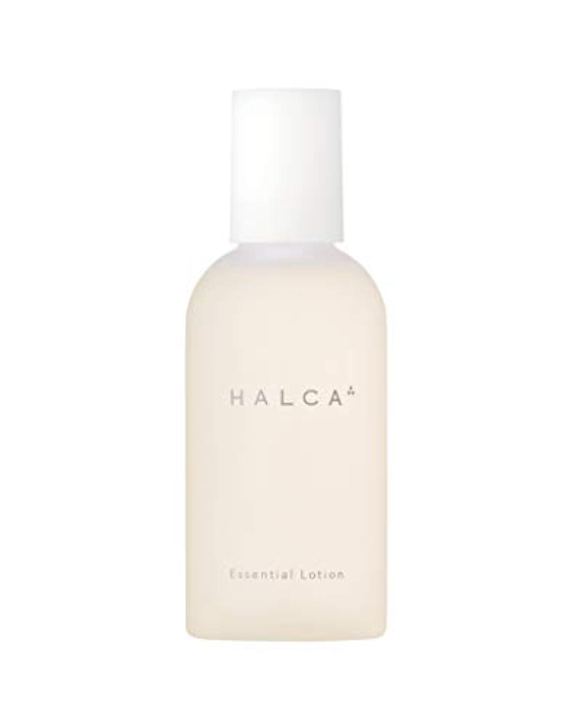 発見気をつけて報告書HALCA エッセンシャルローション(美容液水)