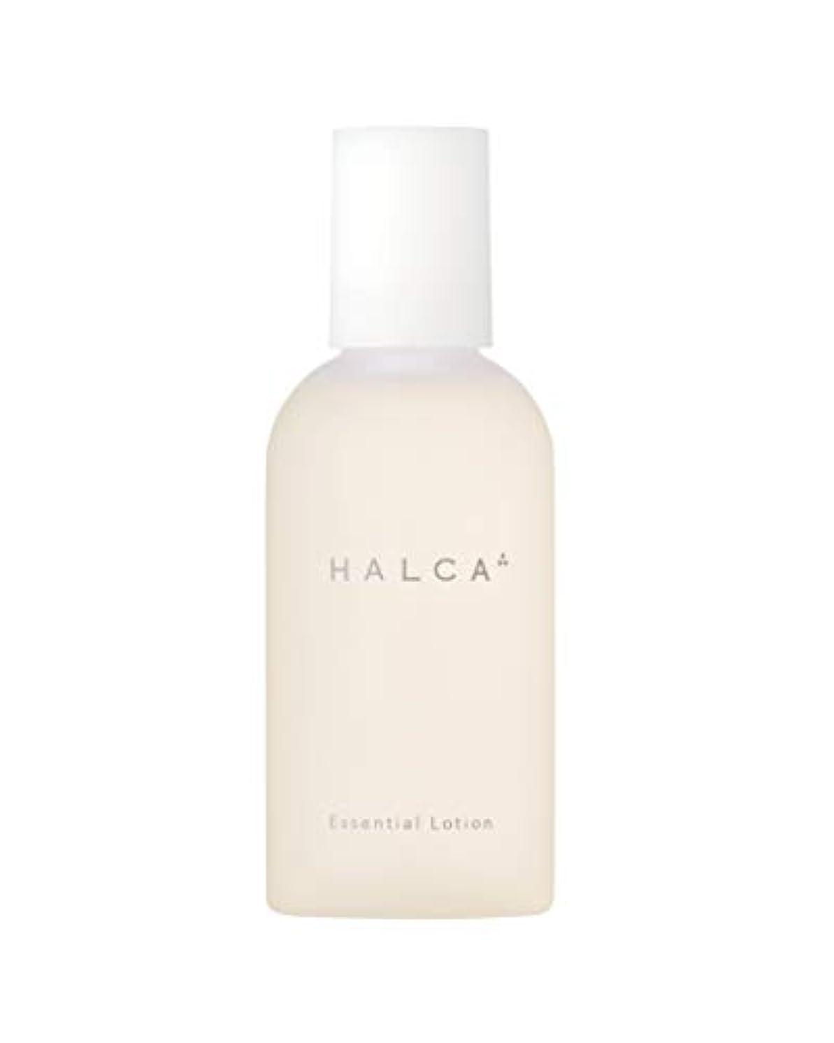 仕事仕事に行く排出HALCA エッセンシャルローション(美容液水)