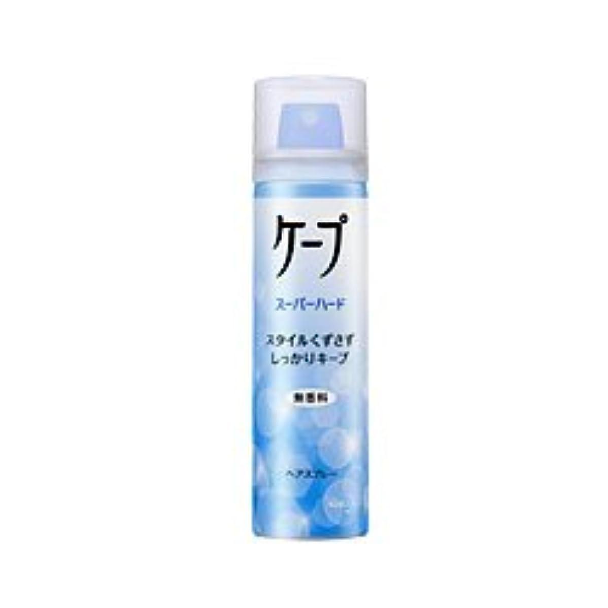 気候の山クランシー形【花王】ケープ スーパーハード 無香料 50g ×10個セット