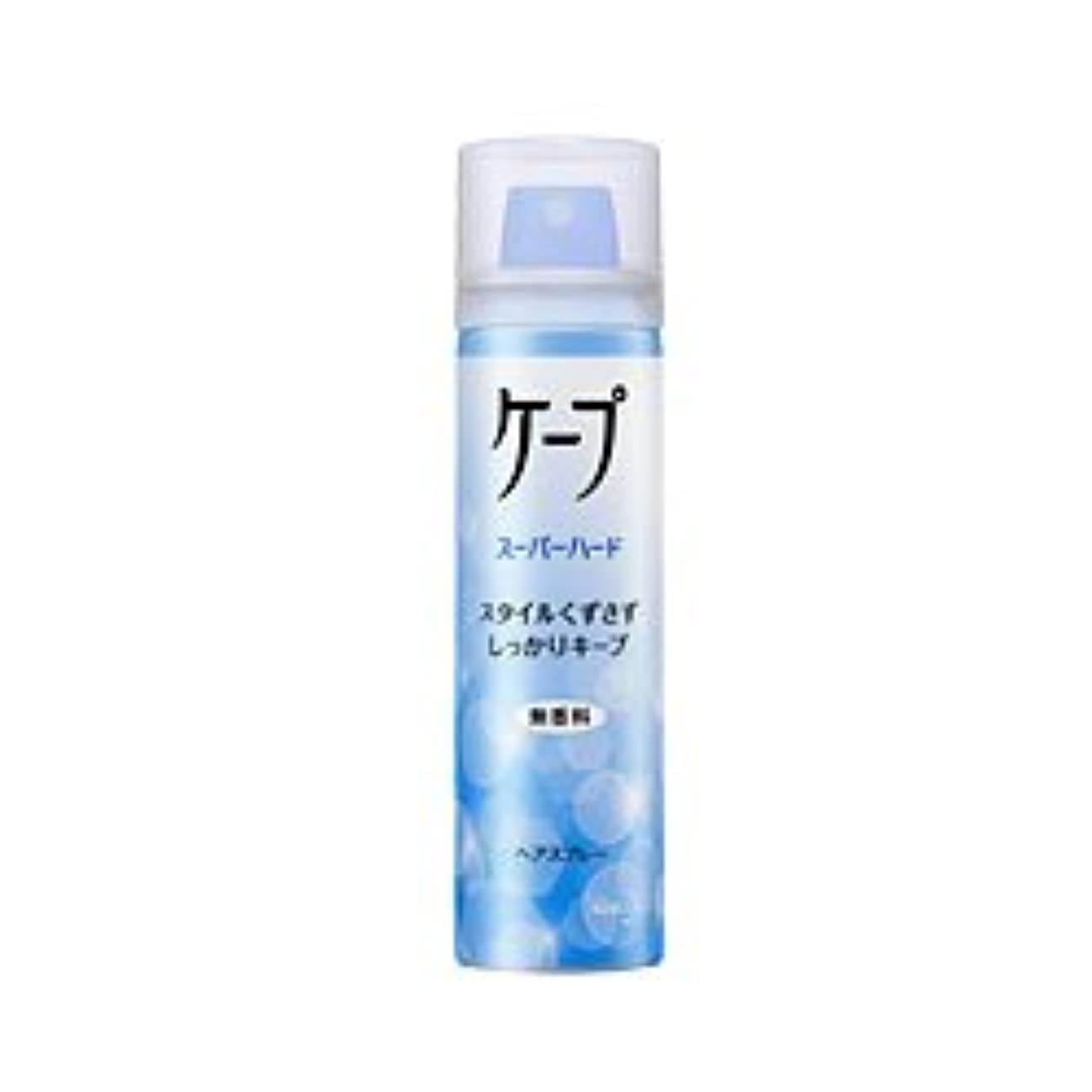 省乳製品ミスペンド【花王】ケープ スーパーハード 無香料 50g ×10個セット