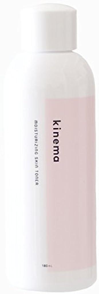 クルーズファーザーファージュ許容kinema 角質オフ ふきとり化粧水 180ml さっぱり 乾燥肌?敏感肌