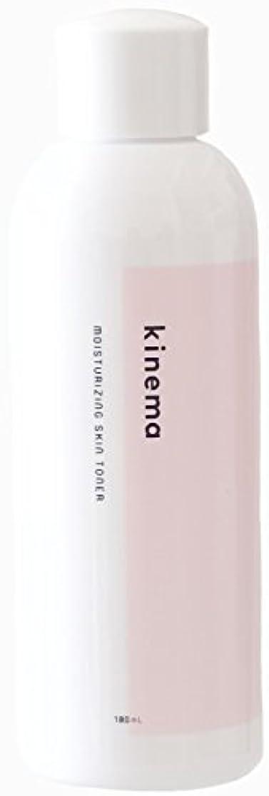 可能性読書をする徹底的にkinema 角質オフ ふきとり化粧水 180ml さっぱり 乾燥肌?敏感肌