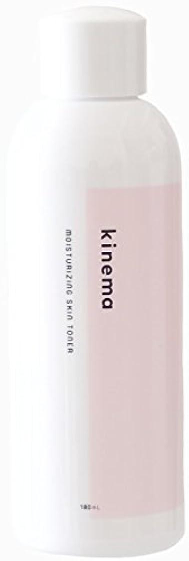 破壊マーキー重力kinema 角質オフ ふきとり化粧水 180ml さっぱり 乾燥肌?敏感肌