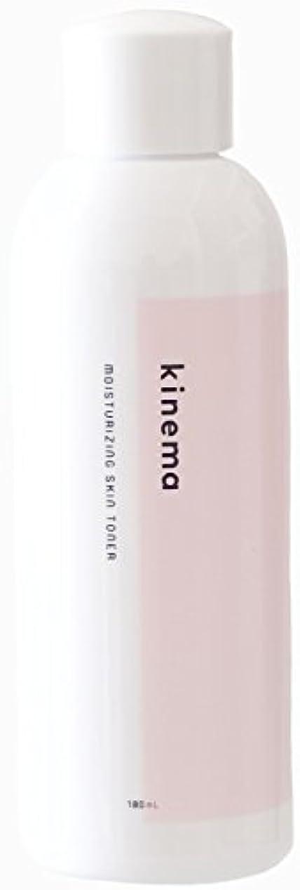 滅びるストライプ取り組むkinema 角質オフ ふきとり化粧水 180ml さっぱり 乾燥肌?敏感肌