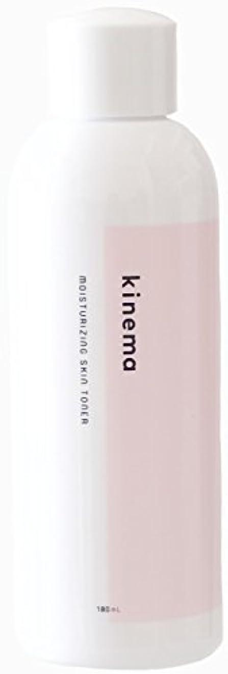追い付く品種改革kinema 角質オフ ふきとり化粧水 180ml さっぱり 乾燥肌?敏感肌