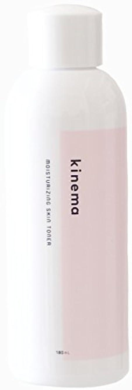 騒乱観察するどちらもkinema 角質オフ ふきとり化粧水 180ml さっぱり 乾燥肌?敏感肌