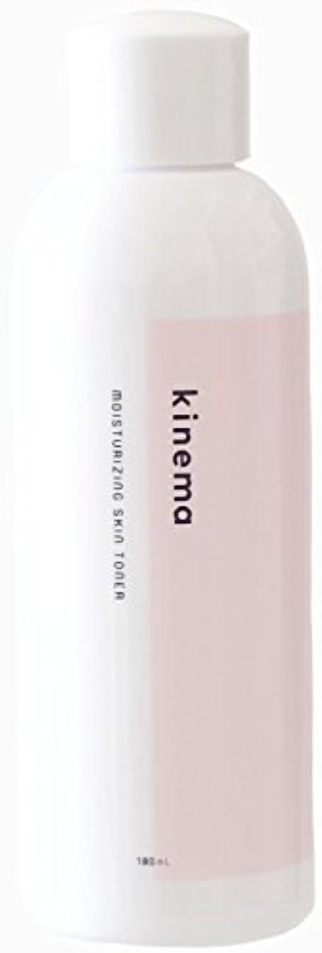 失われた上流の頑固なkinema 角質オフ ふきとり化粧水 180ml さっぱり 乾燥肌?敏感肌