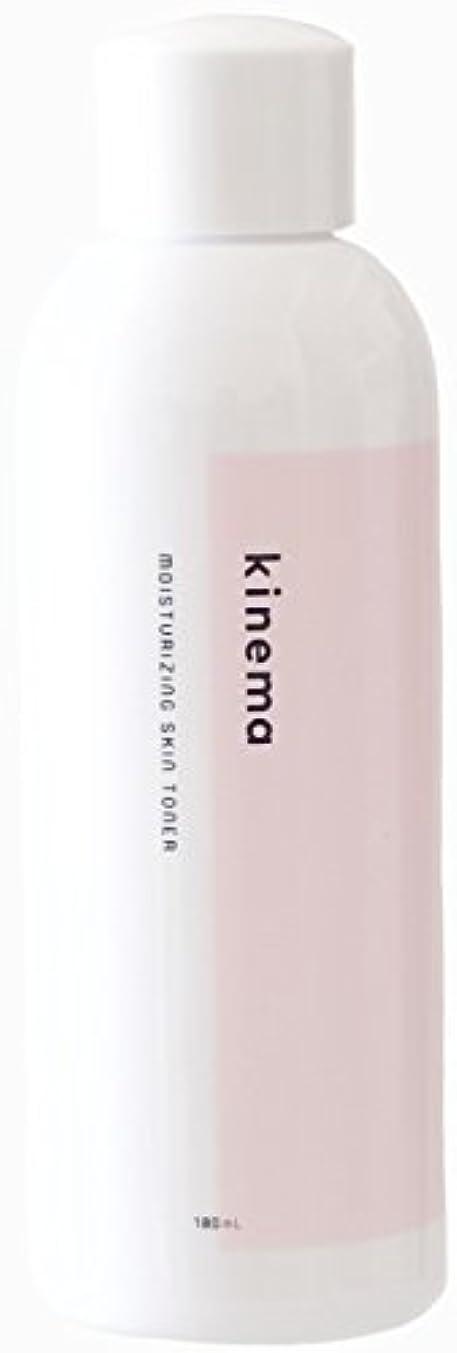 ロケーションシルク出席するkinema 角質オフ ふきとり化粧水 180ml さっぱり 乾燥肌?敏感肌